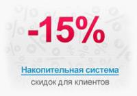 Курсовая на заказ в Ростове на Дону дипломная работа купить  скидки